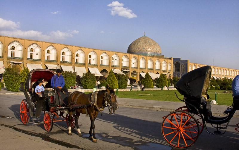 Islamic Arts of Iran